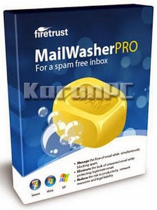 MailWasher Pro 7.5.0 + Crack