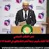 نص الخطاب السامي الذي القاه جلالة الملك بأديس ابابا أمام المشاركين في القمة 28 للاتحاد الافريقي