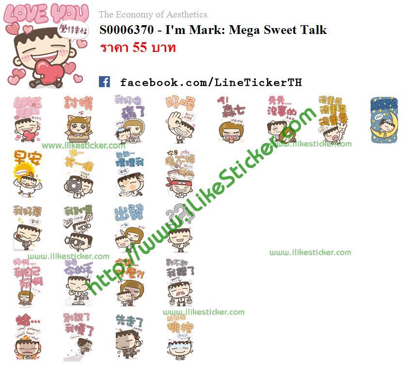 I'm Mark: Mega Sweet Talk