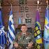 Το βιογραφικό του νέου Διοικητή 1ης Στρατιάς Αντγου Ηλία Λεοντάρη