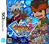 Inazuma Eleven 3 (English) NDS ROM