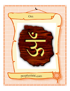 Wall Hanging Image of the Hindu Om Mantra