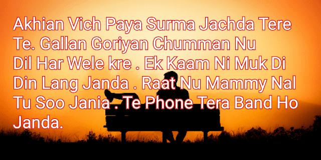 Love Comment in Punjabi
