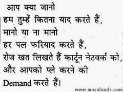 Hindi Adult Shayari English Love Romantic