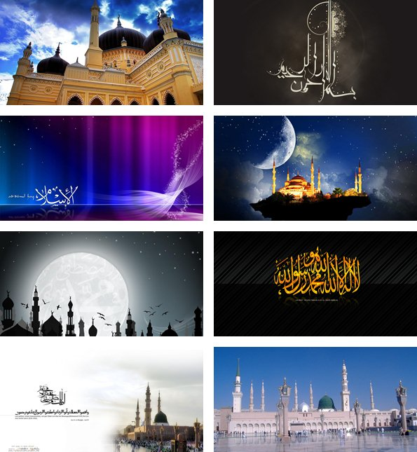 Best Islamic Theme For Windows 7, 8 And 8.1