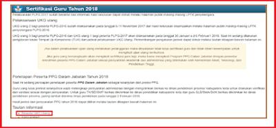 Cara Cetak Kartu dan Cek Tempat UTN Ulang 2 dan 4 Tahun 2018