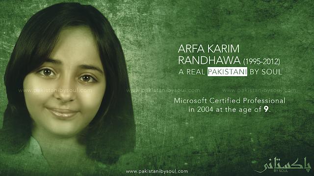 Arfa Karim, Youngest Microsoft Certified Professional,Pride of Pakistan