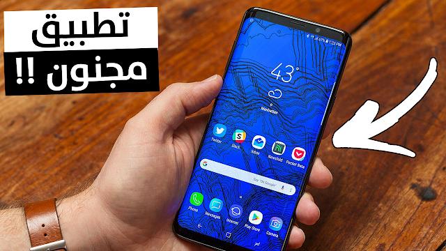 تحميل أفضل تطبيق بديل لخدمة Netflix لسنة 2019 - شاهد الأفلام و المسلسلات بالترجمة العربية !!