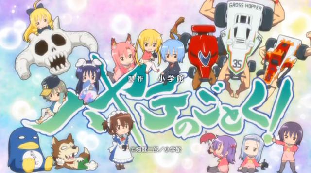 Hayate no Gotoku OVA