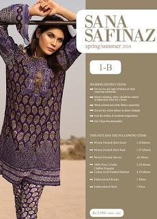 Sana Safinaz Lawn Prints 2016-2017