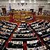Πράσινο φως από το ΣτΕ για «σπάσιμο» βουλευτικών εδρών σε Β' Αθήνας - Αττική και αύξηση σε Αχαΐα