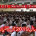 Notification Public School Holidays 2019 - Punjab School Education Department