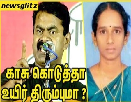Seeman Voice for Trichy Usha Issue | Protest | Latest Speech