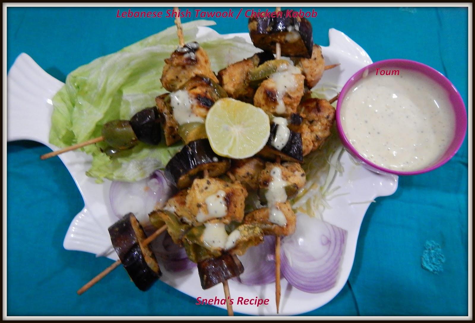 Lebanese Shish Tawook Chicken Kabob Sneha S Recipe