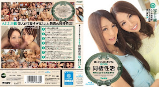 IPZ-602 cohabitation of active Maresaki Jessica is too sweet for me and Jessica and Alice Alice Miyuki.