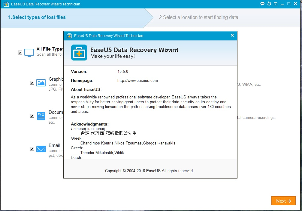 easeus data recovery licence code