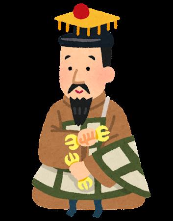 後醍醐天皇のイラスト