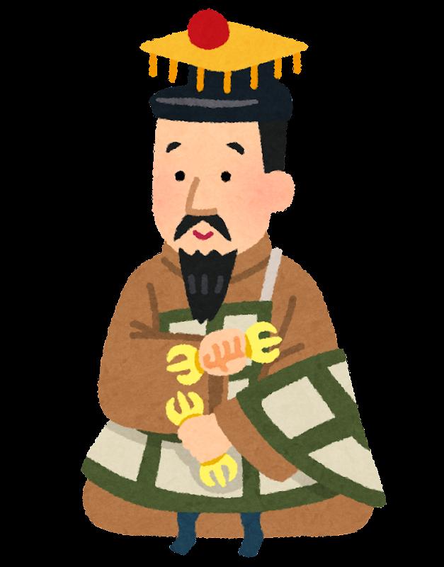 「天皇 イラスト」の画像検索結果