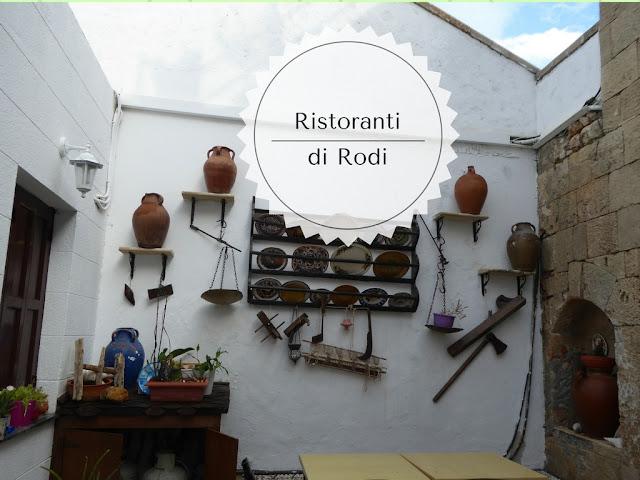 consigli sui ristoranti a Rodi: cortile del ristorante Arhontiko a Lindos