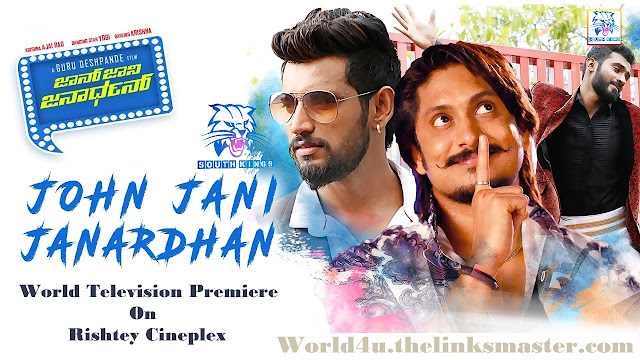 John Jani Janardhan Hindi Dubbed 720p HDRip Full Movie Download watch desiremovies world4ufree, worldfree4u,7starhd, 7starhd.info,9kmovies,9xfilms.org 300mbdownload.me,9xmovies.net, Bollywood,Tollywood,Torrent, Utorrent
