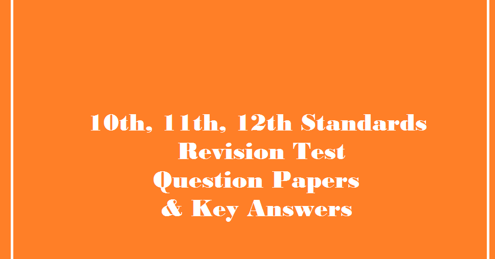 10th Revision Test Question Papers & Key Answer Download