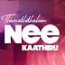 Kaathiru - காத்திரு