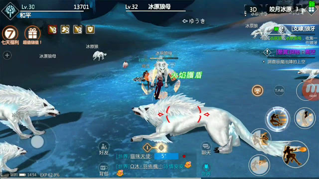 Game Sword and Magic MMORPG Terbaru