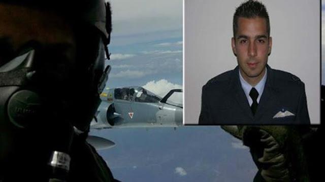 Σπάει καρδιές ο πατέρας του πιλότου για το τραγικό παιχνίδι της μοίρας: Σήμερα θα τελείωνε από την Σκύρο και θα επέστρεφε στην Τανάγρα - ΒΙΝΤΕΟ