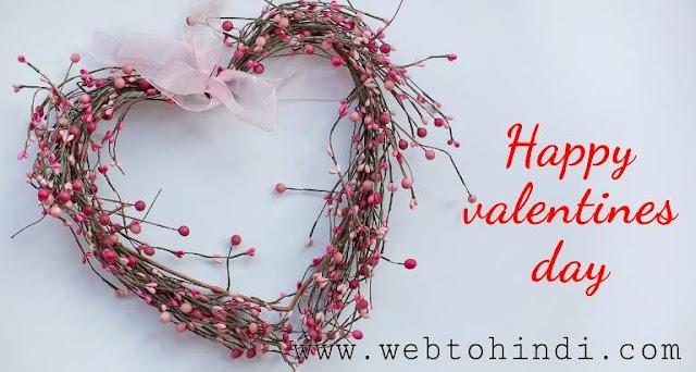 Valentine day kyu manate hai happy Valentine's day  week all date list