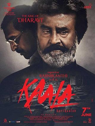 Kaala 2018 Hindi Dubbed Full Movie Download 800MB DVDScr x264