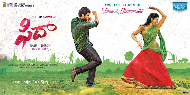 Fidaa movie review,Fidaa review,Fidaa ratings,Fidaa hit or flop,Fidaa cinema review,Fidaa Telugucinema,Telugucinemas.in Fidaa Review,Ratings,Fidaa cinema news,