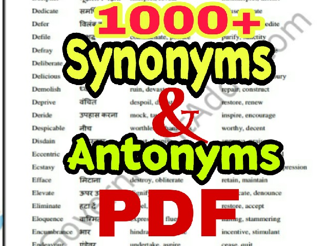 Pojke Synonym