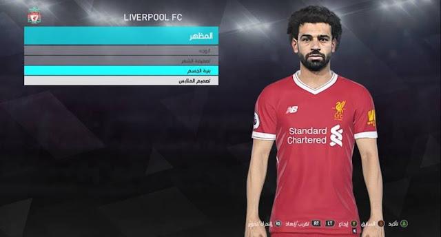 Mohamed Salah Face PES 2018