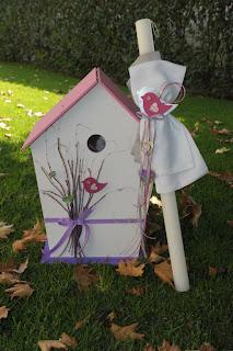 ξύλινο κουτί σπιτάκι και λαμπάδα βαπτισης πουλάκι