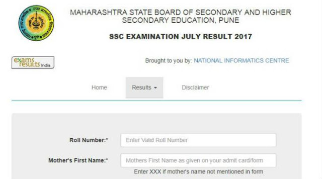 maharashtra-ssc-10th-supplementary-results-2017
