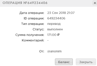23.09.2018.png