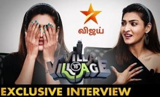 Former Miss South India Akshara Sudhakar Reddy Interview | Villa to Village