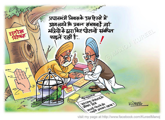 Cartoons against corruption by Kureel,,Thanks to ANNA, Be Indian, Jaggo India Save India