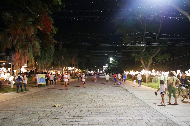 Railway Creative Park Taitung by night