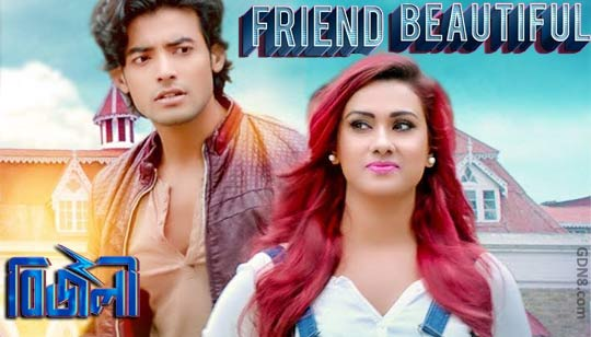 Friend Beautiful - Bizli - Bobby, Raanveer