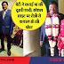 जयपुर की बेटी बनी मिसाल, कराई विधवा मां की शादी  is ladki ne karwai apni vidhwa maa ki shadi