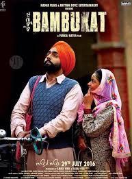 Binnu Dhillon Punjabi film Love Punjab Wiki, Poster, Release date, Songs list