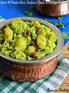 Mint and Potato Rice