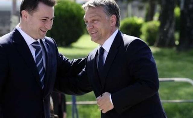 Η Ουγγαρία επιβεβαιώνει ότι ο Γκρούεφσκι ζήτησε πολιτικό άσυλο στη χώρα