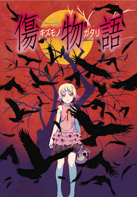 Kizumonogatari movie poster