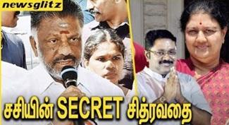 OPS Reveals about Sasikala & TTV Dinakaran