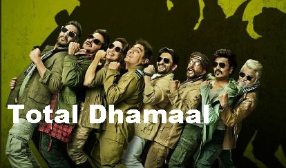 Total Dhamaal first poster