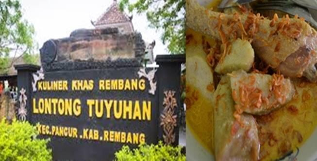Gambar resep masakan lontong tuyuhan khas Rembang
