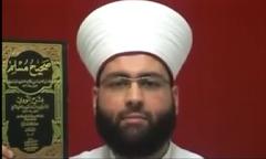 Sharah Shahih Muslim Dimanakah Allah