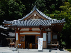 須磨寺護摩堂